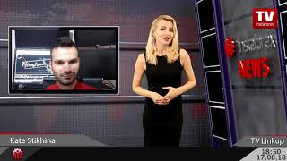 TV Linkup August 17