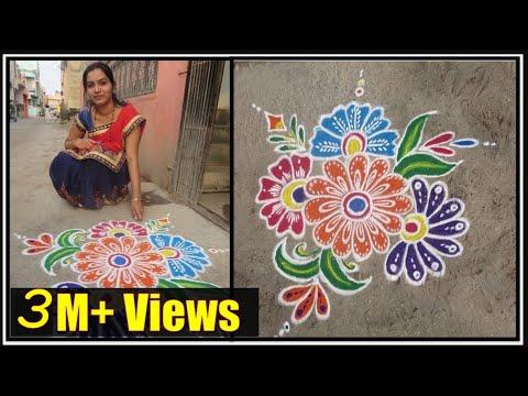 Freehand Flower Rangoli Design