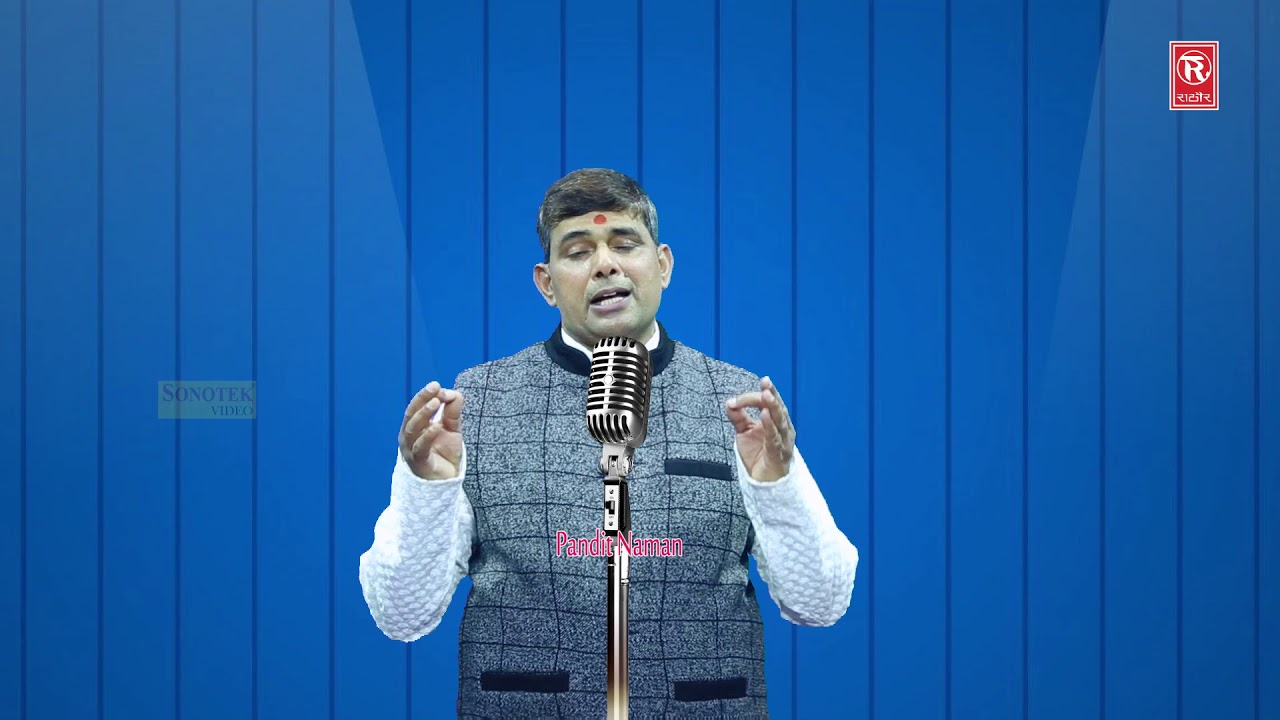 Jai Ho Teri Bharat Mata | Pandit Naman | Latest Poetry, Kavita, Poem | Sonotek Haryanvi