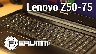 Lenovo Z50-75 подробный обзор ноутбука. Все особенности Lenovo Z50-75 от FERUMM.COM(Lenovo Z50-75 - отличный ноутбук для дома и офиса, построенный на новом чипсете AMD FX7500. Почему это решение позицион..., 2015-02-11T20:48:10.000Z)