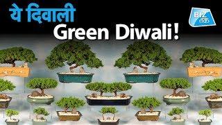 This Diwali Green Diwali! | Biz Tak