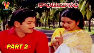 Shanthi Nivasam   Part 2/14   Krishna   Radhika   Suhasini   V9 Videos