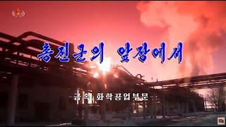 [종합편집] 총진군의 …