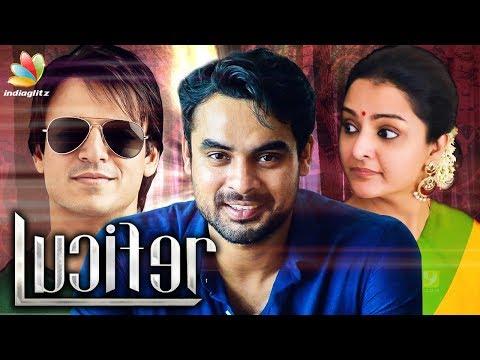 വൻതാരനിരയുമായി ലൂസിഫർ | Lucifer Movie Cast | Mohanlal , Prithviraj, Tovino , Manju Warrier