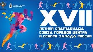 ИГХТУ (Иваново)-Вологда