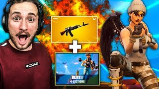 FUSIL D'ASSAUT LOURD TROP COOL sur FORTNITE BATTLE ROYALE !