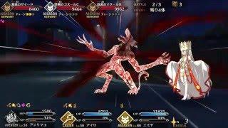 【Fate/Grand Order】アンリマユ 宝具 ダメージ 検証  (ガッツ 発動)