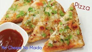 ऐसा देसी पिज़्ज़ा आप ने पहले कभी नहीं खाया होगा गारंटी से पसंद आएगा - No Cheese No Maida Bread Pizza