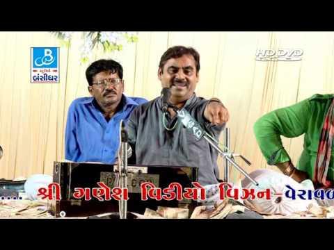Mayabhai Ahir 2017 Vadodara Live Programme Gujarati Dayro Full Gujarati Jokes - 3