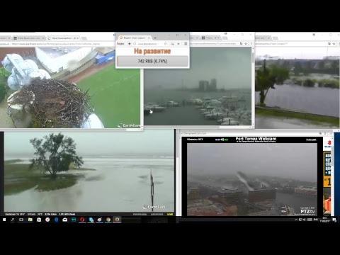 Ураган Ирма Флорида, Майями трансляция 10.09.2017-11.09.2017 Irma Hurricane Florida, Miami