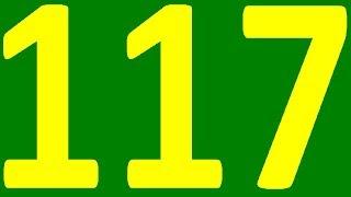 АНГЛИЙСКИЙ ЯЗЫК ПО ПЛЕЙЛИСТАМ УРОК 117 УРОКИ АНГЛИЙСКОГО ЯЗЫКА АНГЛИЙСКИЙ ДЛЯ НАЧИНАЮЩИХ С НУЛЯ