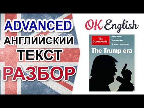 Trump won America's election - English text advanced