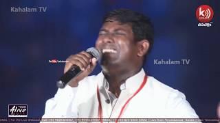 Video Ente Daivam Swarga Simhasanam By Lordson Antony download MP3, 3GP, MP4, WEBM, AVI, FLV April 2018