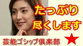 【関連動画】 天海祐希 、石田ゆり子 -待つわ https://www.youtube.com...