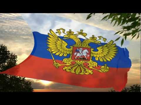 State Anthem of the Russian Federation — Helmut Lotti