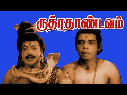 Ruthra Thandavam | V.K.Ramasamy,Nagesh,Surulirajan,Thengai Srinivasan | Superhit Movie HD