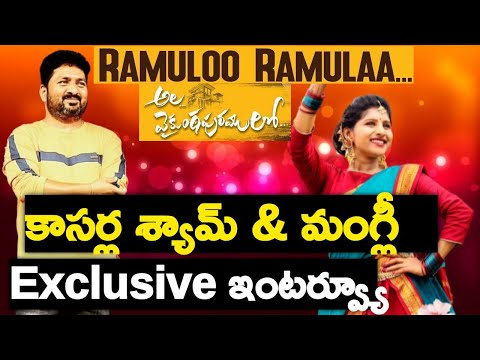 Lyric Writer Kasarla Shyam and Singer Mangli Exclusive Interview | Kasrla Shyam Interviw | ABR Tv