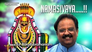S.P.Balasubramaniam | Namashivaya | Girivalam | Tiruvannamalai