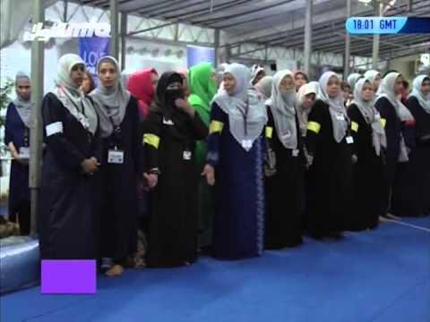 Head of Ahmadiyya Muslim Jamaat Arrives in Singapore