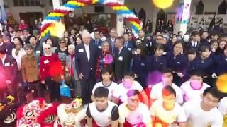 Publication Date: 2018-01-25 | Video Title: 瑪利諾神父教會學校開放日2018