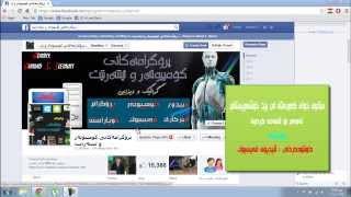 Dawnload Video Facebook