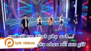 Trách Ai Vô Tình Remix - Quang Trường (Karaoke)
