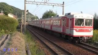 神戸電鉄粟生線 木幡→栄間