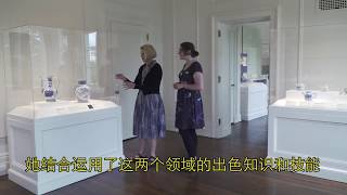 Elegance from the East: New Insights from Old Porcelain captioned