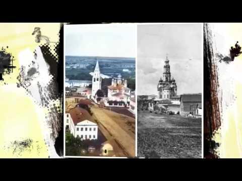 Знакомства в Иванове с фото