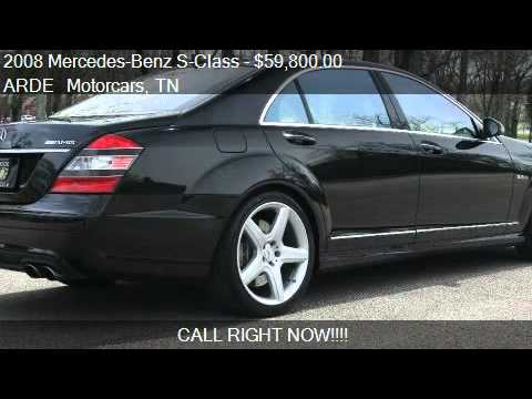 2008 mercedes benz s class s63 amg for sale in brentwood for Mercedes benz brentwood
