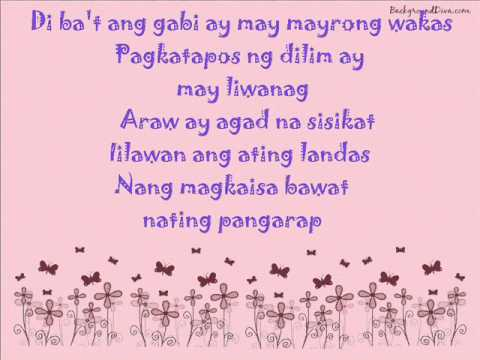 Regine Velasquez Lyrics