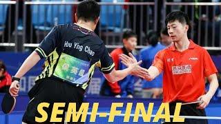 Ma Long vs Hou Yingchao | MT-SF | 2021 China National Games