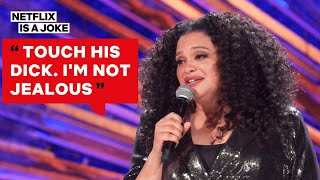 Why Michelle Buteau Wants a Sister Wife So Bad | Netflix Is A Joke