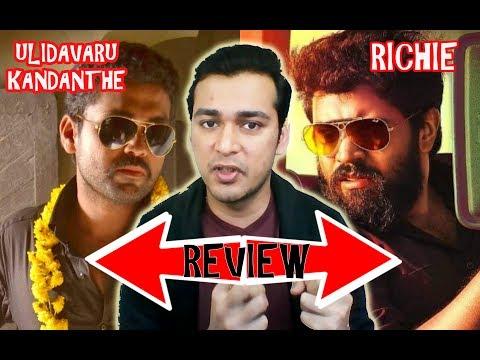 Richie Tamil Movie Review | Richie vs Ulidavaru Kandanthe