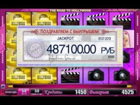 The Road to Hollywood - красочный видео слот от Belatra