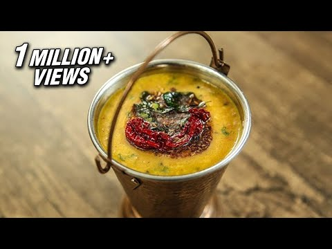 Dal Tadka Recipe | Restaurant Style Dal Tadka Recipe | Easy Dal Tadka Recipe | Varun Inamdar