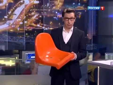 Россия 1 онлайн. Онлайн ТВ. Телевидение здесь.