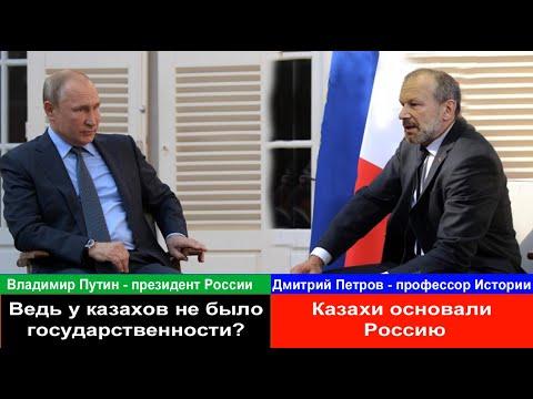 Русский историк показал