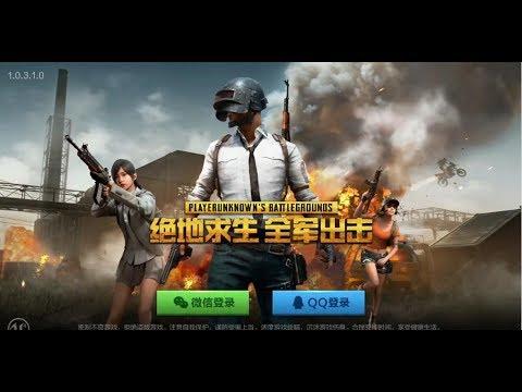 《絕地求生:全軍出擊》手機遊戲玩法與攻略教學! - YouTube