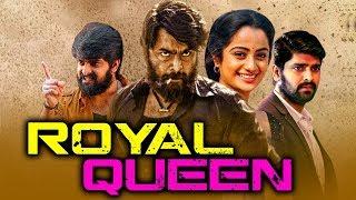 Royal Queen (Kathalo Rajakumari) Telugu New Hindi Dubbed Full Movie | Nara Rohit, Namitha Pramod