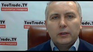 Игорь Суздальцев. Торговый план 25 декабря 2017 г.