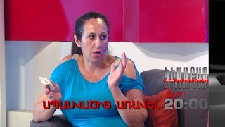 Kisabac Lusamutner anons 05.10.17 Spasvatsic Aravel