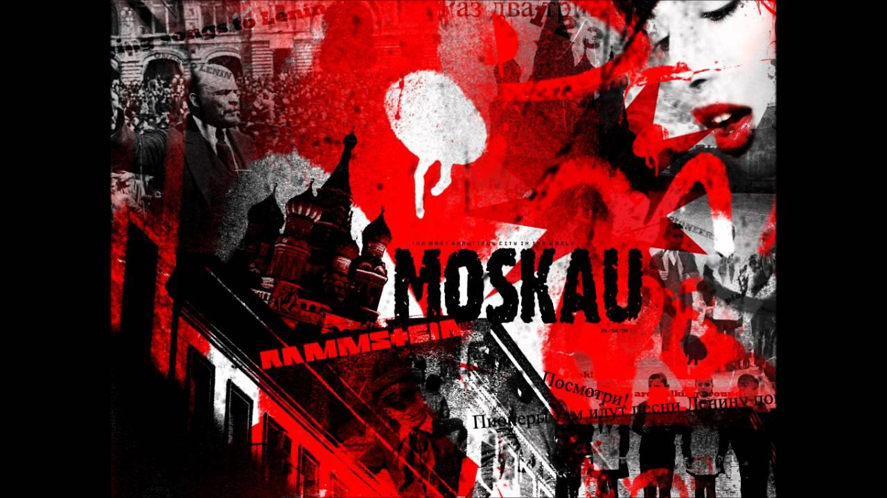 Rammstein - Moskau (Instrumental Cover) - YouTube