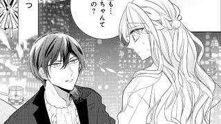 失恋未遂(2)
