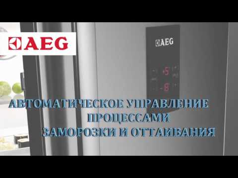 Ремонт холодильников у Вас дома