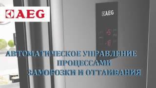 видео Ремонт холодильников AEG