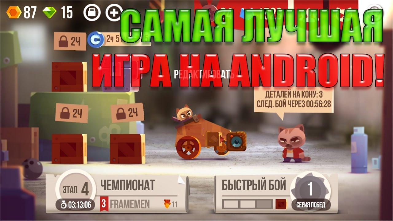 Бесплатная Android игра Monster Jump - YouTube