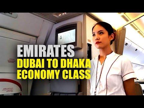 DUBAI TO DHAKA - প্রবাসীদের সঙ্গে দুবাই থেকে ঢাকা - EMIRATES ECONOMY CLASS