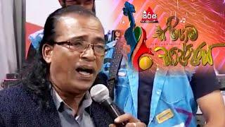 Perum Puragena Aa Sansare (පෙරුම් පුරාගෙන ආ සංසාරේ) - Senanayaka Weraliyadda