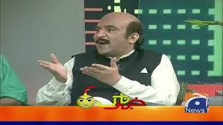 Khabarnaak   Ayesha Jahanzeb   2nd April 2020   Part 02